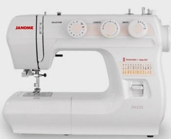 Maquina de Coser Janome 3622S conclusiones